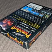 [vds] jeux Famicom, Super Famicom, Megadrive update prix 25/07 PXL-20210721-085302313