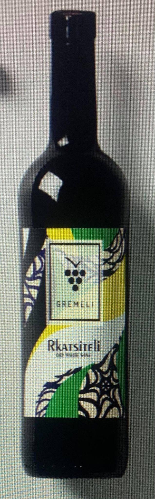 ღვინი რქაწითელი,თეთრი მშრალი (ქვევრის) 0.75მლ  GREMELI