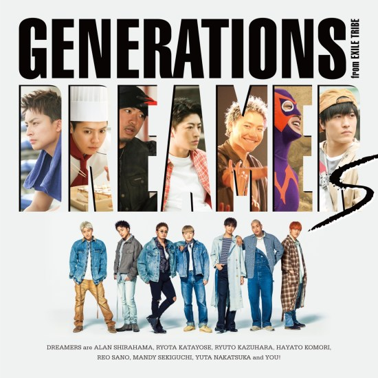 [Single] GENERATIONS from EXILE TRIBE – DREAMERS