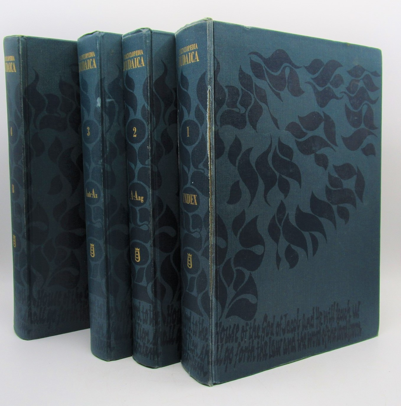 Image for Encyclopaedia Judaica (Complete Sixteen Volume Set Along with 1973 and 1974 books)