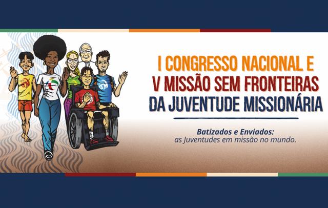 I-congresso-V-missao-sem-fronteiras-1200x762-c