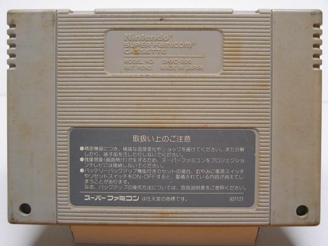 SFC-3815