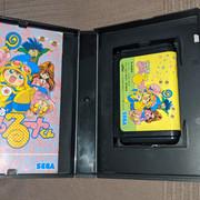 [vds] jeux Famicom, Super Famicom, Megadrive update prix 25/07 PXL-20210723-094153915