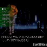 YarudoraシリーズVol.3-Sampaguita(日本国)(ディスク2)