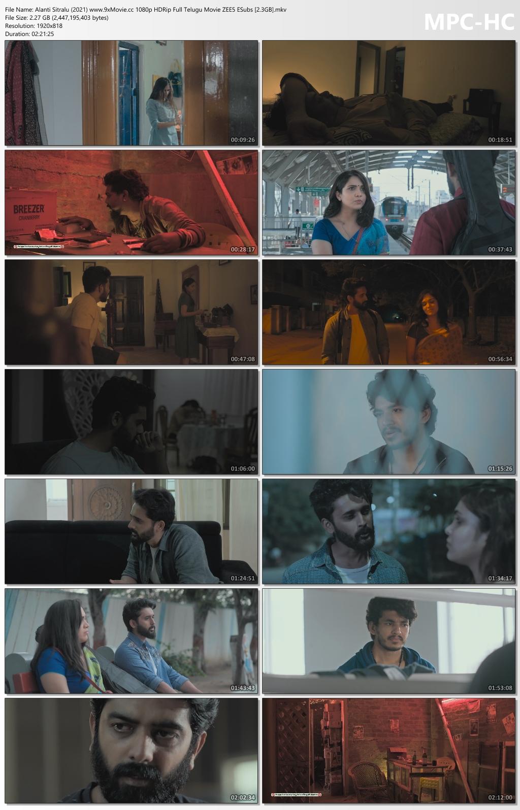 Alanti-Sitralu-2021-www-9x-Movie-cc-1080p-HDRip-Full-Telugu-Movie-ZEE5-ESubs-2-3-GB-mkv