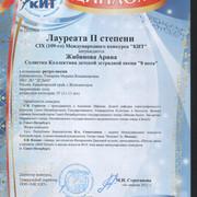 SWScan00034