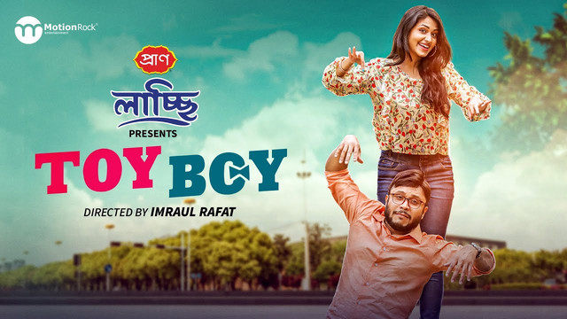 Toy Boy (2020) Bangla Natok Ft. Mishu Sabbir & Tasnia Farin HD 350 MB
