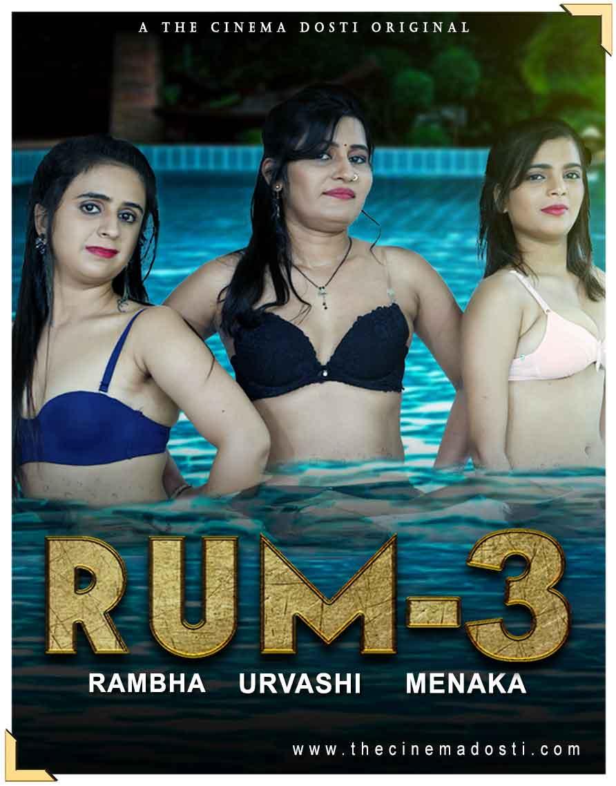 Rum 3 MLSBD.CO - MOVIE LINK STORE BD