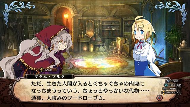 日本一於公開一批PS4/PSV平台遊戲《迦雷裡雅的地下迷宮與魔女的旅團》新畫面截圖,介紹遊戲概要、角色以及新登場的人形兵。 Image