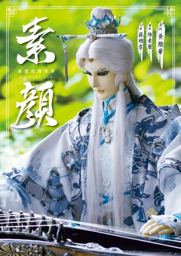 【台灣角川】2020年10月新書通報 2