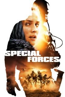 სპეცდანიშნულების რაზმი Special Forces
