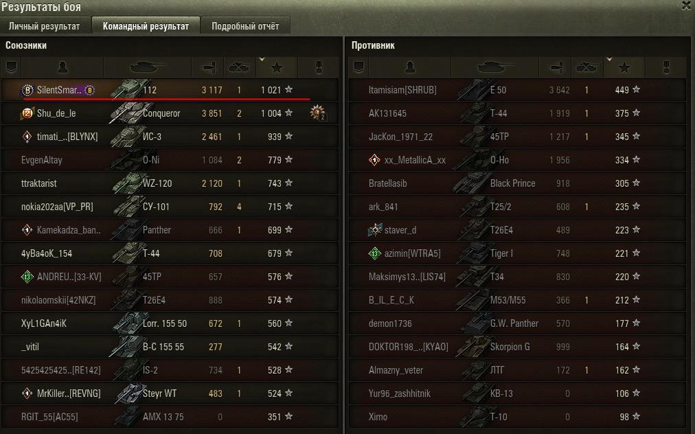 112-battle2-res2.jpg