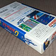 [vds] jeux Famicom, Super Famicom, Megadrive update prix 25/07 PXL-20210721-092438986