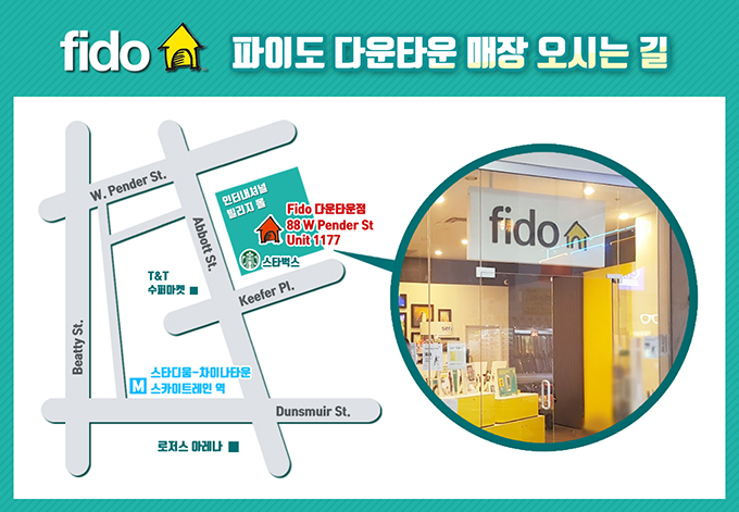 downtown-fido-map680.jpg