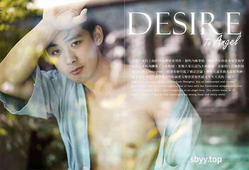 Desire-to-angel-Vol-04-3