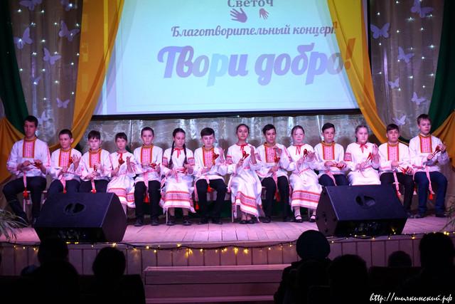 Tvori-Dobro-Koncert-Shilka-30-04-21-150