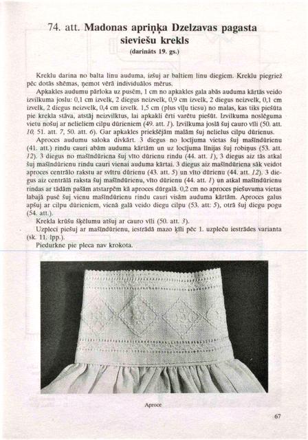 67-lpp.png