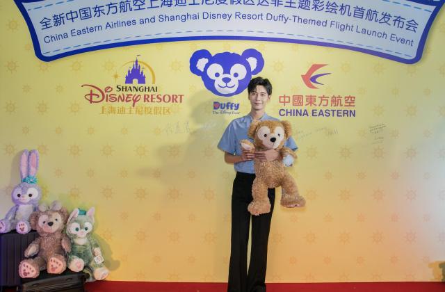 [Shanghai Disney Resort] Le Resort en général - le coin des petites infos  - Page 8 Zzzzz7