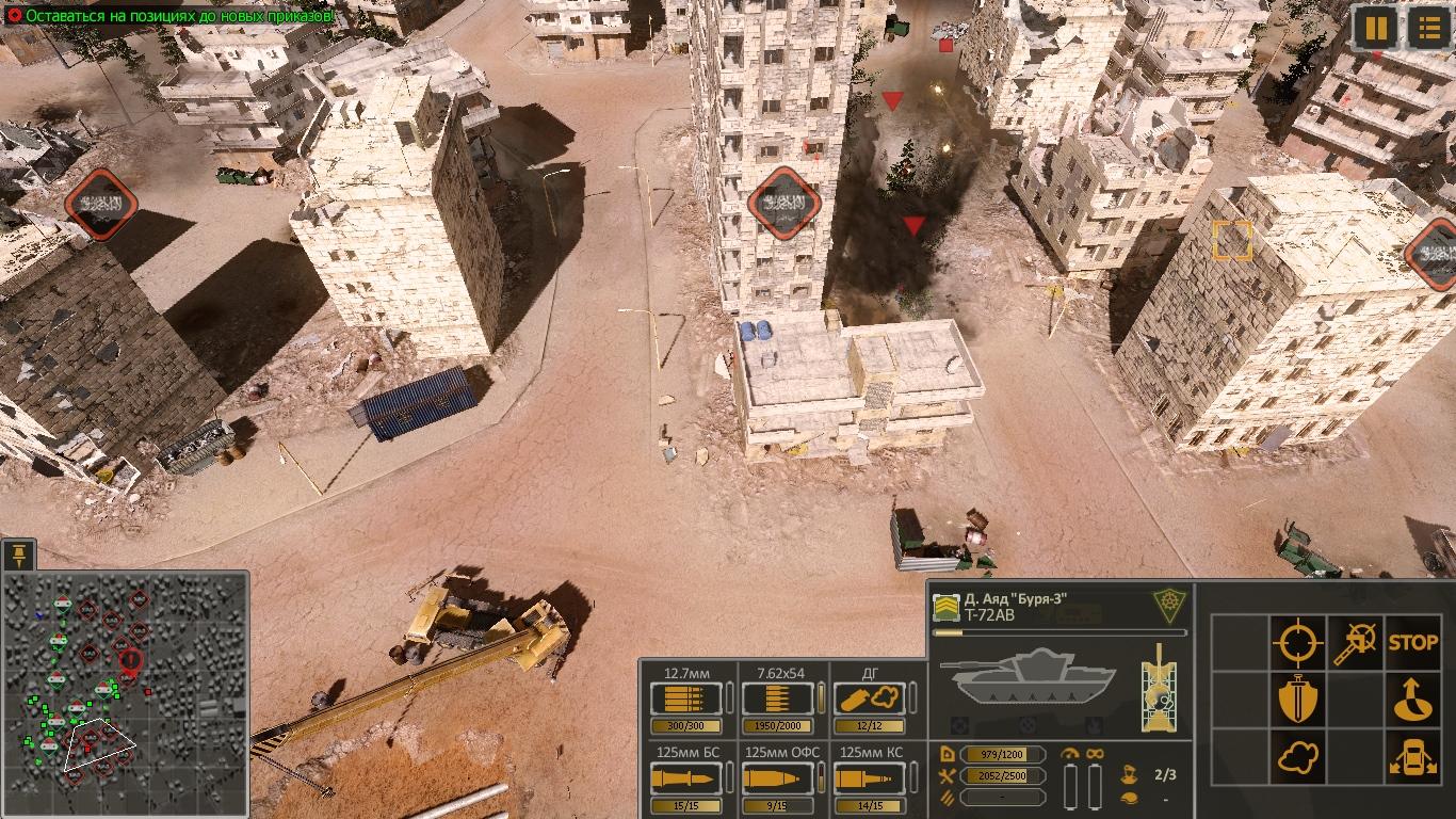 Syrian-Warfare-2021-02-19-04-32-07-604