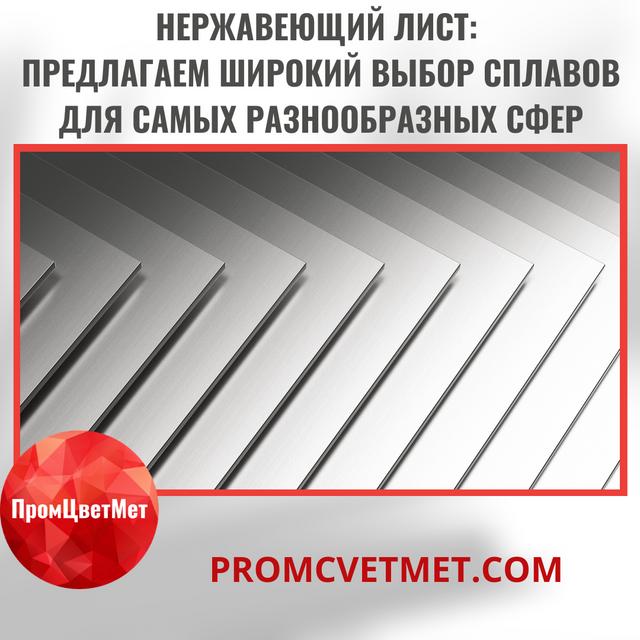 nerzh-list