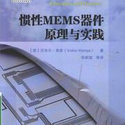 神經網絡與 PyTorch 實戰(66MB@PDF@OP@簡中)