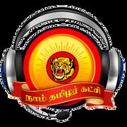 நாம் தமிழர்   Naam Tamilar Fm logo