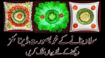 Salad Design by SK Kitchen SubKuch subkuchweb