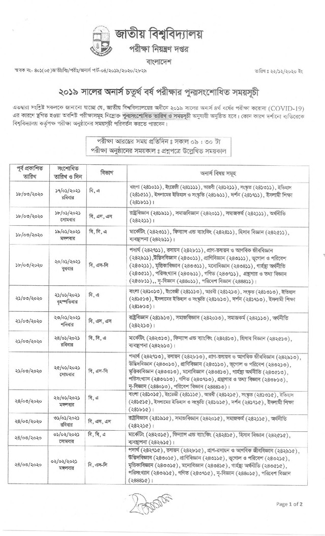 New-Result-BD-Com-Honours-4th-Year-Exam-Routine-Revised-22-12-2020-page-001