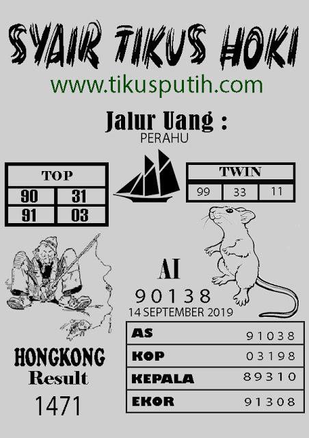 SYAIR-HK14