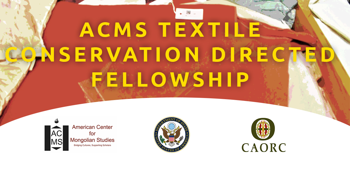 ACMS Textile Conservation Directed Fellowship