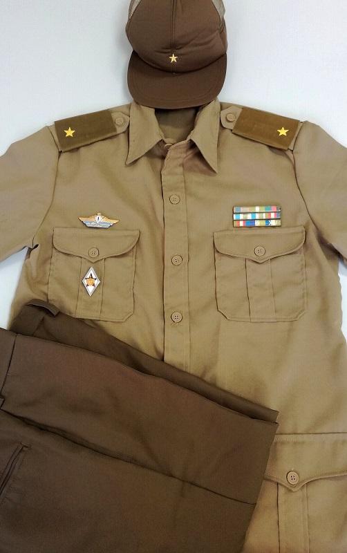 FAR uniform IMG-20190208-184613