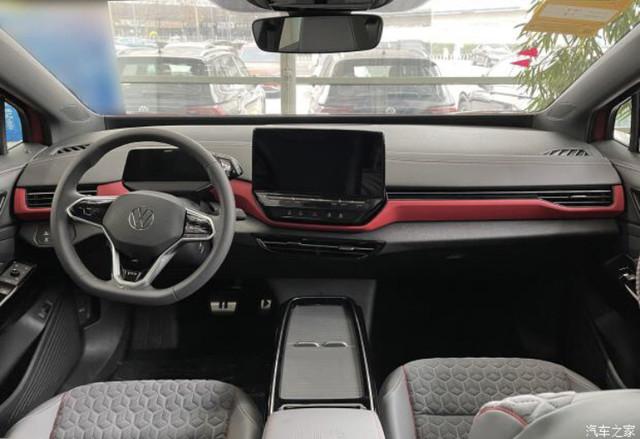 2020 - [Volkswagen] ID.4 - Page 11 D26-E1-E44-D9-DF-4044-81-AE-D215-E5-E69459