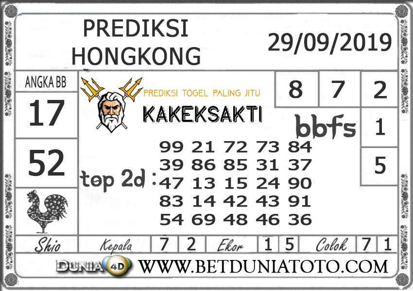 "Prediksi Togel ""HONGKONG"" DUNIA4D 29 SEPTEMBER 2019"