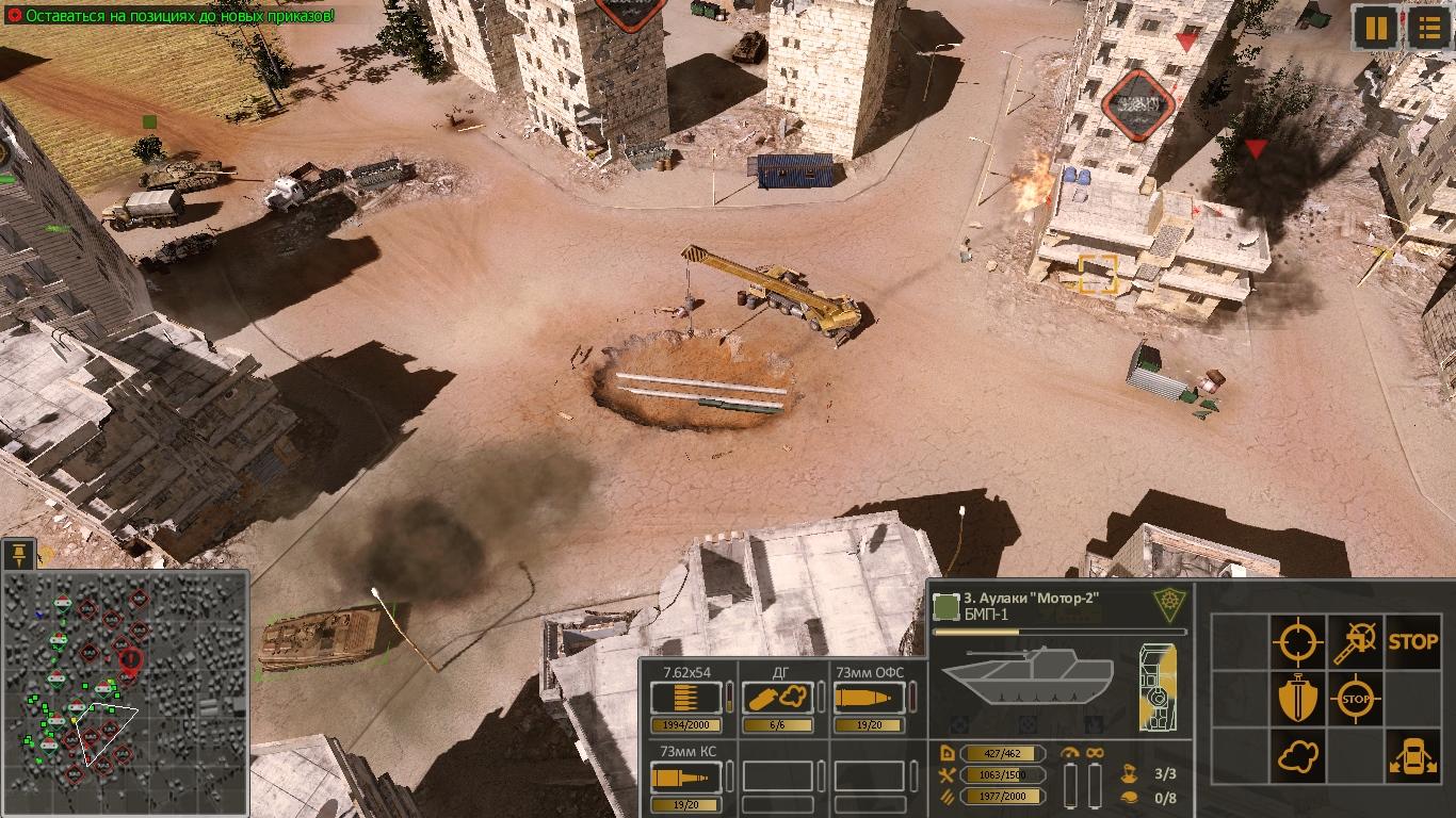 Syrian-Warfare-2021-02-19-04-31-39-650