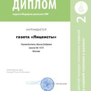 1028-2019-marafon-1