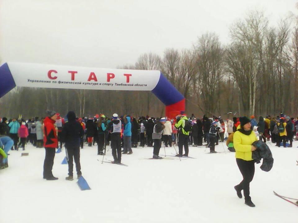 Изображение из альбома Лыжня России 2019