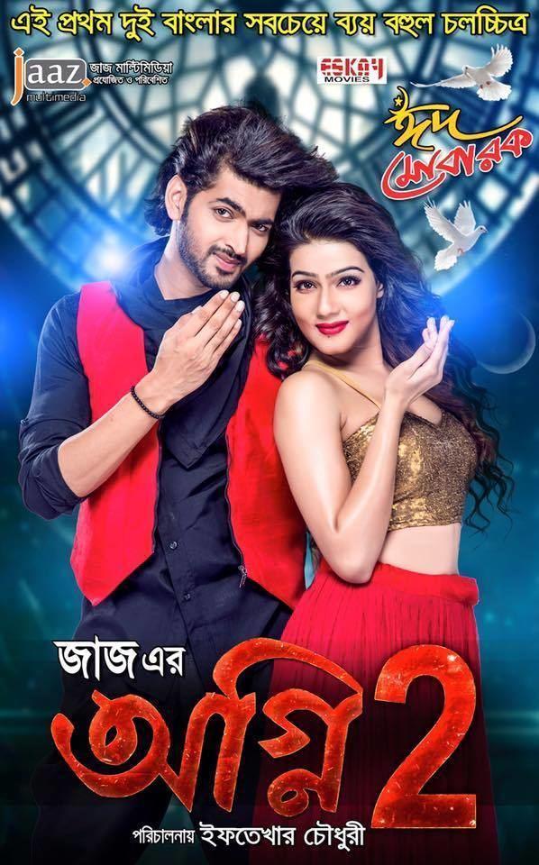 Agnee 2 (2015) Bengali Movie 720p