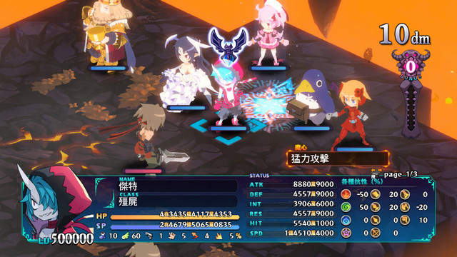 Topics tagged under disgaea_6 on 紀由屋分享坊 04