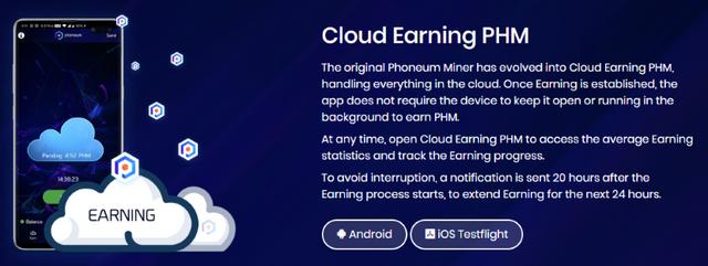 Oportunidade [Provado] Phoneum | Earn Tokens | Android/iOS | Gaming | Free Cloud Mining (Actualizado em Outubro de 2019) PHM4