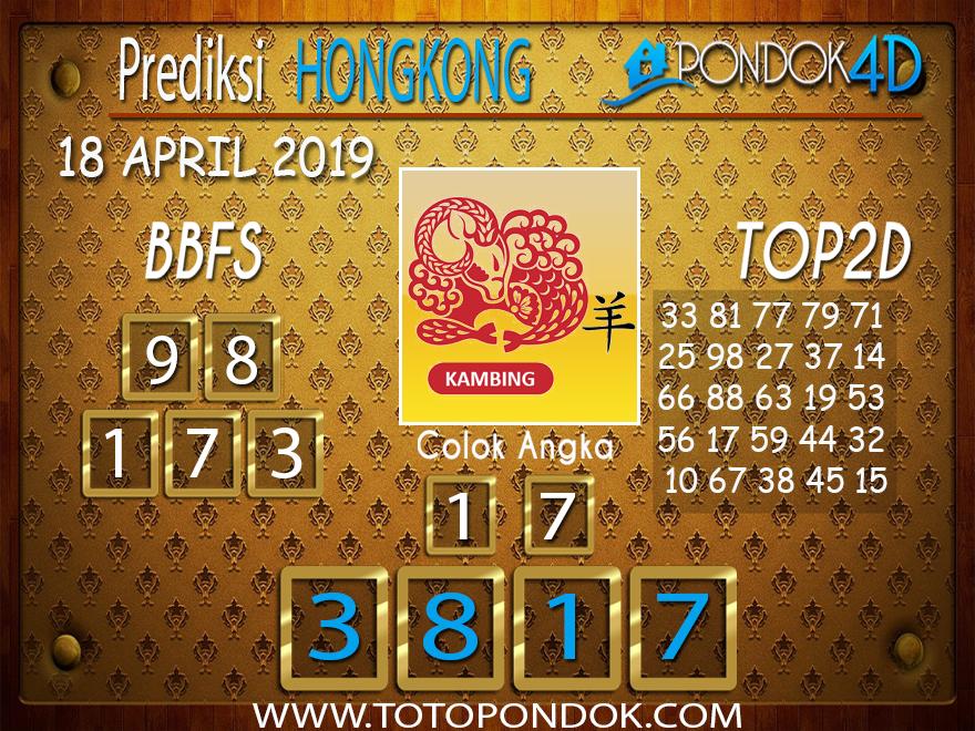 Prediksi Togel HONGKONG PONDOK4D 18 APRIL 2019