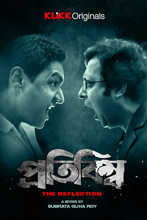 Protibimbo 2020 S01 Complete Hindi Web Series 720p Download