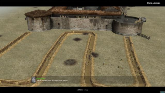 Osovets Fortress / Осовецкая Крепость