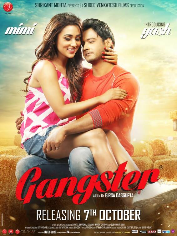 Protected: Gangster (2020) Bengali Movie 1080 HDRip 3GB x264 AAC MKV