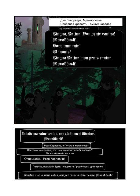 Comic5 001
