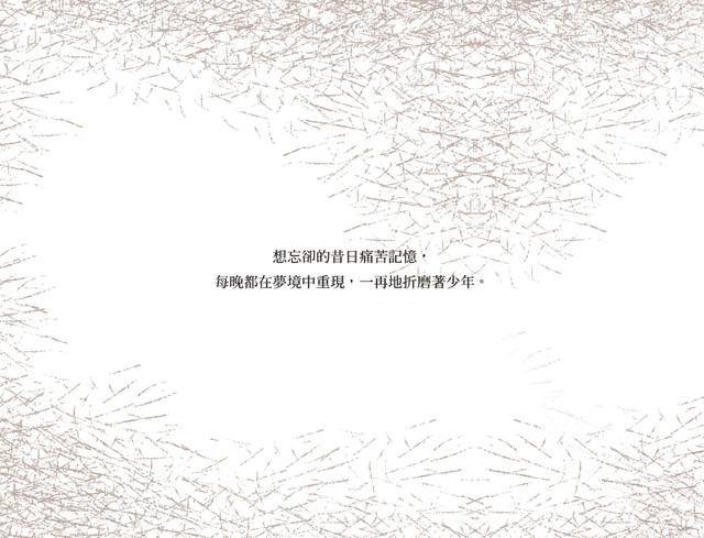 Topics tagged under 繪圖 on 紀由屋分享坊 04
