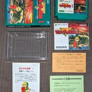 [vds] jeux Famicom, Super Famicom, Megadrive update prix 25/07 PXL-20210721-085147831