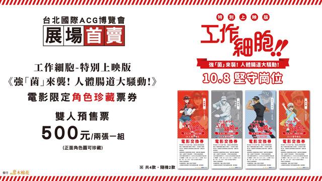 Topics tagged under 木棉花 on 紀由屋分享坊 ACG