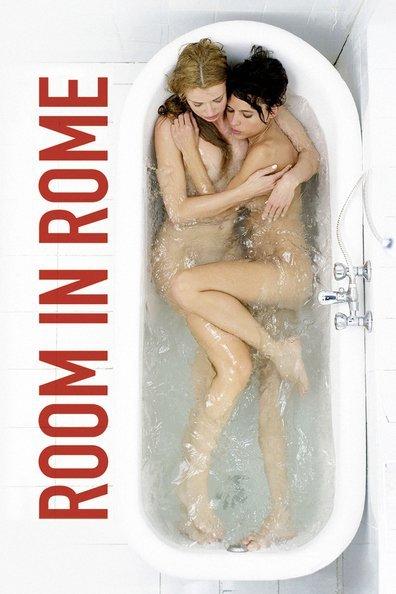 ოთახი რომში ROOM IN ROME