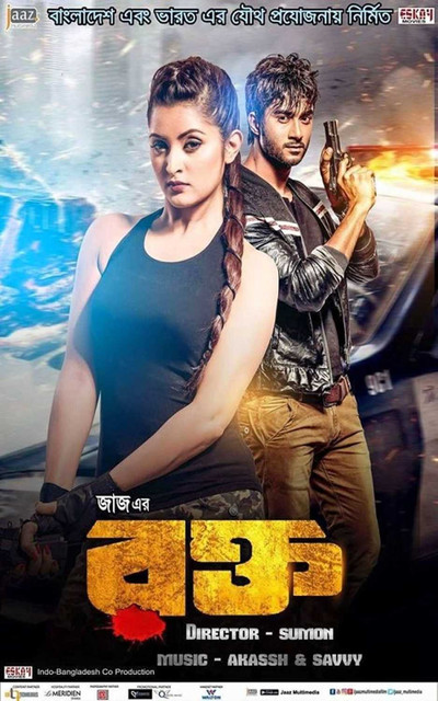 Rokto (2016) Bangla 720p WEB-DL x265 AAC 900MB