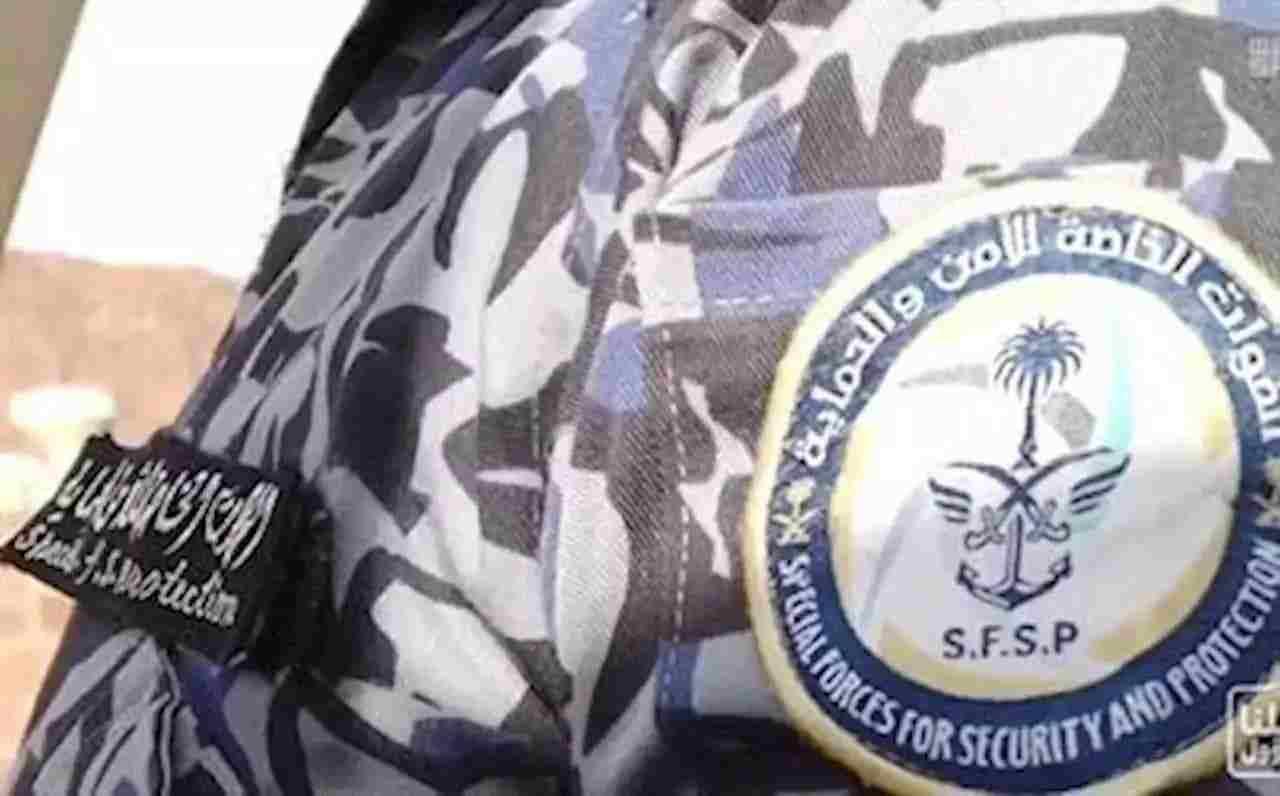 أبشر للتوظيف تقديم وظائف القوات الخاصة للامن والحماية 1442